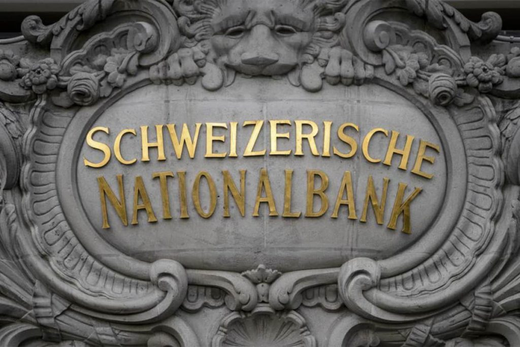 The Secrecy of the Swiss Bank Accounts